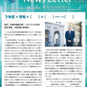 newsletter vol.4