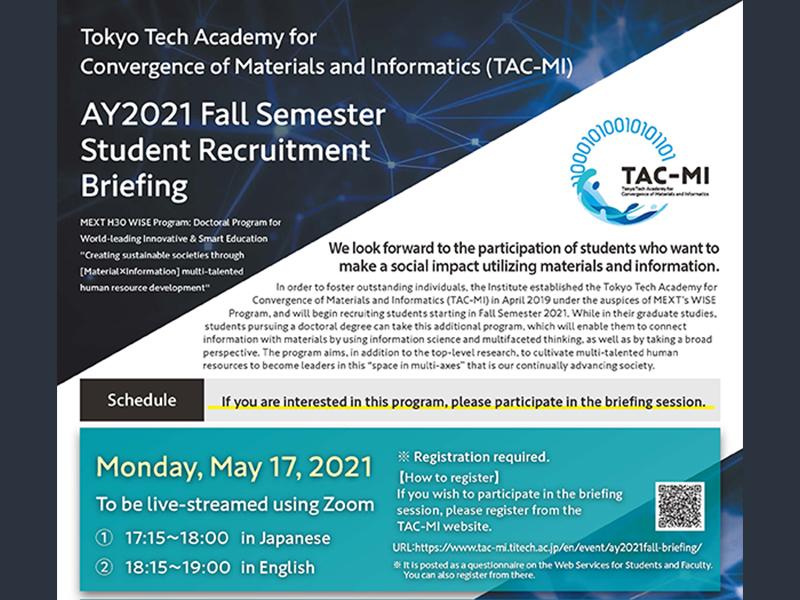 TAC-MI AY2021 Fall Semester Student Recruitment Briefing
