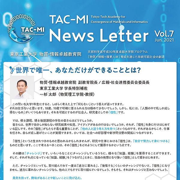TAC-MIニュースレターVol.7